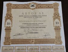 Greece Greek Watches Industry Articles Of Goldsmiths Ten Shares Bonds 1973