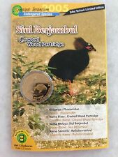 (JC) Bird Coin Card no 8 - Siul Berjambul 2005