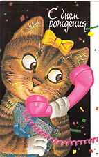 1989 RARE Cute Cat with phone by Pilishenko old Russian Soviet folding postcard