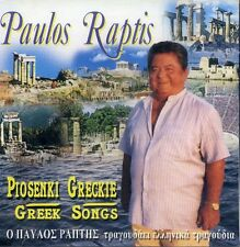 CD PAULOS RAPTIS Greek Songs * Piosenki Greckie