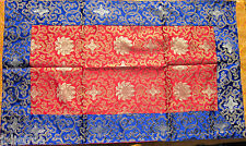 "VIBRANTLY COLORFUL 22"" BY 37"" SILK BROCADE ALTAR CLOTH TIBETAN BUDDHIST NEPAL"