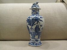 19th CENTURY CHINESE BLUE & WHITE PORCELAIN BALUSTER VASE AND COVER