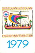 CALENDRIER POCKET CALENDAR BULGARIA 1979 Sailing ship Drakkar Drakar Viking ship