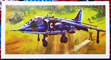 Brooke Bond History of Aviation tea card 47. Hawker Siddeley Harrier Jump Jet