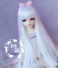 New 17.5-19cm Sweet Snow White Bang Long Wig For 1/4 MSD DIM BJD Doll Wig