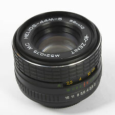 HELIOS 44M-5 58mm F2 MC lens for M42 fit - unusual swirly bokeh lens