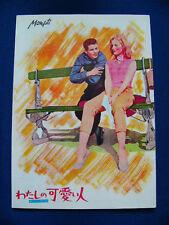 1958 MONPTI Japan VINTAGE PROGRAM Horst Buchholz Romy Schneider