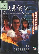 New Heaven Sword and Dragon Sabre 2 (倚天屠龍記 / HK 1986) TVB DRAMA 5DVD TAIWAN