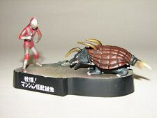 Ultraman Jack vs Kingstron Figure from Ultraman Diorama Set! Godzilla Gamera