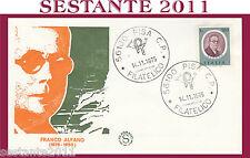 ITALIA FDC FILAGRANO FRANCO ALFANO 1975 ANNULLO PISA H195