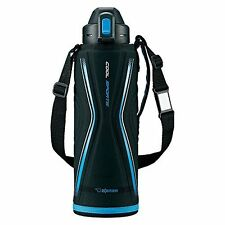 Zojirushi SD-EB15-BB Thermal Stainless Cool Thermos Bottle 1.55L (Blue Black)