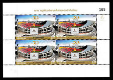 Thailand 2014 Sports Authority (Block of 4), MNH / **