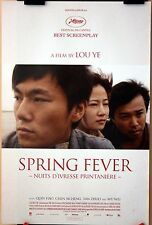 Quin Hao : Tan Zhuo : Lou Ye : Spring Fever : POSTER