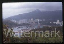 35mm amateur  photo slide Hong Kong #7 Asia