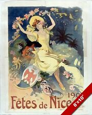 VINTAGE FETE DE NICE FRANCE FRENCH FESTIVAL POSTER PAINTING ART CANVAS PRINT