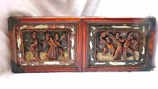 ANTIQUE CHINESE WOOD HAND CARVED FURNITURE ELEMENT,PLAQUE,OF A  PEOPLE DANCING