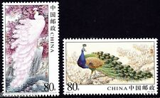 PR CHINA 2004 Peacocks 2v MNH @S1138
