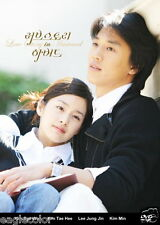 Love Story in Harvard Korean Drama (4DVDs) Excellent English & Quality - Box Set