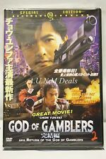 God of Gamblers special edition ntsc import dvd English subtitle