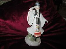 """Herend Hand Painted Porcelain Hungarian Dancing Boy Figure 7"""""""