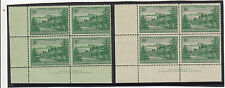 RARE Norfolk Island 1947 Ball Bay 1&1/2d green on green tinted paper imprint MUH