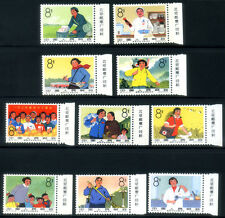 China PRC 1966' S75 Women in Service Trades Cpt Set with Imprint MNH OG