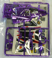 VV Mini 4WD PROTO EMPEROR ZX PURPLE PLATED BODY PART SET (Tamiya 18038)