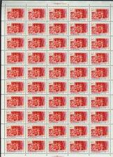Russia 1969 Sc# 3569 Belarus 50th anniversary Partisans Sword full sheet 50 MNH