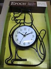 "Wrought iron frame Dog Silhouette Wall Clock 14.5""inches high VERY NICE GIFT-NEW"