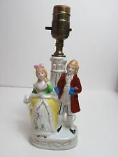 Vintage Victorian Couple Ceramic Electric Lamp Made In Japan Pre 1960 WORKS!