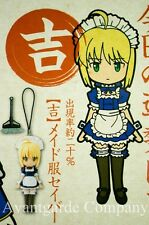 CAPSULE Q FRAULEIN SABER (maid costume) FATE STAY NIGHT STRAP KAIYODO
