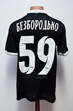 ZARYA LUGANSK UKRAINE MATCH WORN ISSUE FOOTBALL SHIRT JERSEY NIKE BEZBORODKO #59