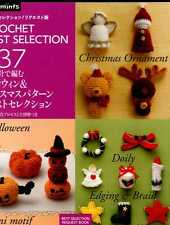 CROCHET Halloween and Christmas Patterns 137 - Japanese Craft Book SP2