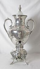 1860'S AESTHETIC SILVER PLATED SAMOVAR WARRIOR HEAD LION FEET FANTASTIC PC