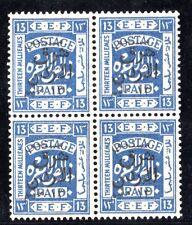 JORDAN PALESTINE 1925 EEF 13 MILS OVPTD EAST OF JORDAN AND FURTHER OVPTD 13 MILL