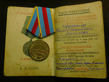 Russian Soviet Medal For Liberation of Warsaw WWII Brass Mount + 1946 Doc USSR