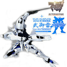 Revoltech MUV LUV LIMITED Takemikaduchi Type-00A Pearl White Color Takemikazuchi