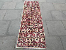 Old Traditional Hand Made Persian Rug Oriental Short Runner 220x72cm Cream Wool