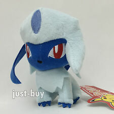 Pokemon Absol #359 Plush Soft Toy Stuffed Animal Character Cuddly Teddy Doll 6""