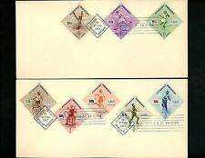 Postal History Dominican Rep #479-483,C100-C102 FDC Olympic Sport 1957 set of 2