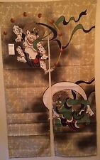 Japanese Noren Curtain/Room divider