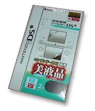 Nintendo DSi Screen Protector Protective Shield Film Skin & Cloth