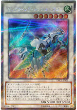 Japanese Yu-Gi-Oh Clear Wing Synchro Dragon DBLE-JPS03 Extra Secret Rare Mint!