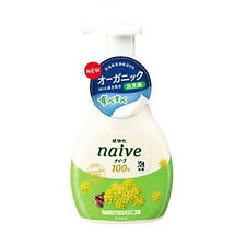 F/S JAPAN ☀Kracie naive☀ bubble face wash 200ml - Japan quality!! With tracking