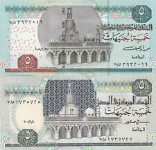 EGYPT 5 EGP 2001 2002 P- 59 63 SIG/ #19 #20 CROSS OVER WITH SAME PREFIX #70  */*
