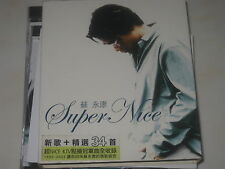 chinese CD William So Su Yong Kang Super Nice 苏永康 新歌+精选34首 2CD
