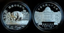 1994 TAIWAN Big Panda 1oz Proof (PP) Silver coin