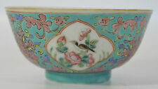 A 19th century Chinese porcelain turquoise bowl Tongzhi mark birds
