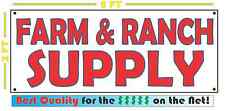 FARM & RANCH SUPPLY BANNER Sign Super High Quality NEW Cow & Horse