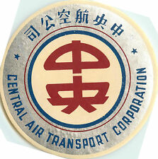 CENTRAL AIR TRANSPORT Corporation ~CHINA~ Scarce Airline Luggage Label, 1949